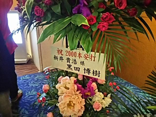 20161123祝賀会スマホ写真 (7).JPG